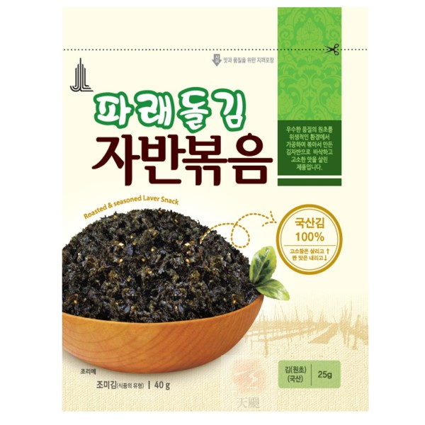 海苔酥-原味