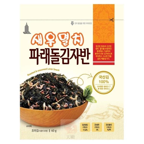 芝麻炒海苔酥-海鮮風味