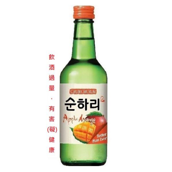 初飲初樂-芒果風味燒酒