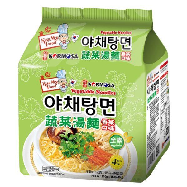 蔬菜湯麵(香菜口味)