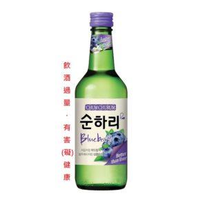 初飲初樂-藍莓風味燒酒