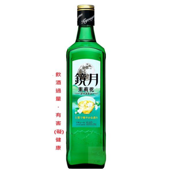 樂天鏡月燒酒-茉莉花風味