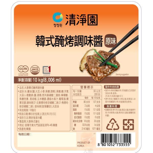 清淨園大象韓式醃烤調味醬(原味)10公斤