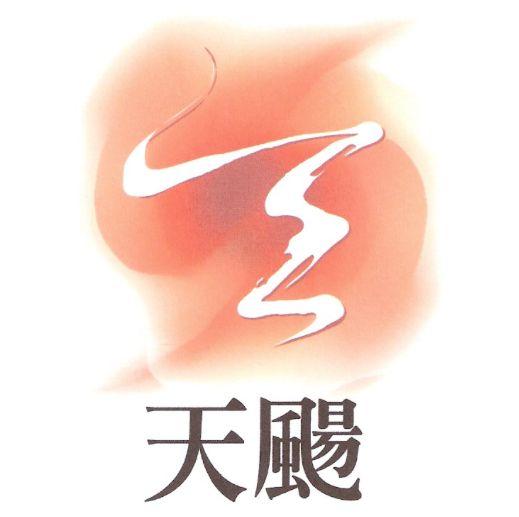 天颺企業有限公司