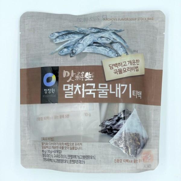 大象韓式小魚乾湯包